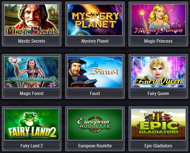 игровые автоматы онлайн